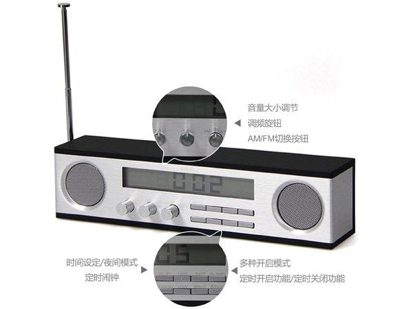 乐上(lexon)la75 长方体时钟 音响 收音机(黑色)
